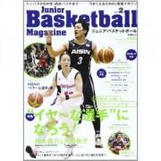 ベースボールマガジン社「ジュニアバスケットボールマガジン」に掲載!