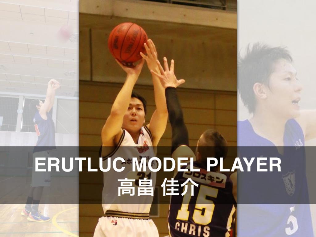 ERUTLUC MODEL PLAYER表紙