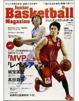 「ジュニアバスケットボールマガジン」にて、連載「チームマネジメント」が掲載されています!