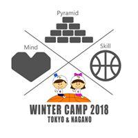 ウィンターキャンプ2018 @長野 レポート