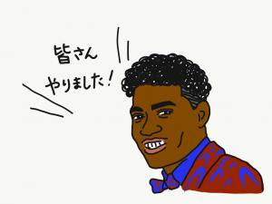 日本の皆さんやりました!