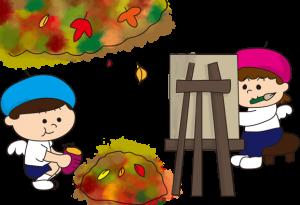 秋のたのしみ