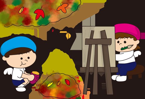 秋 紅葉 紅葉 もみじ いちょう バスケ バスケットボールの家庭教師 ブログ