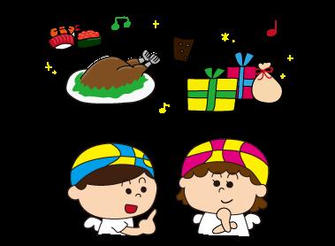 エルトラック バスケ ブログ クリスマス 七面鳥 ごちそう プレゼント 想像 寿司 思い浮かべる バスケットボールの家庭教師