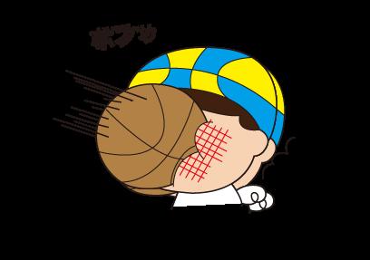 ボールぶつかる