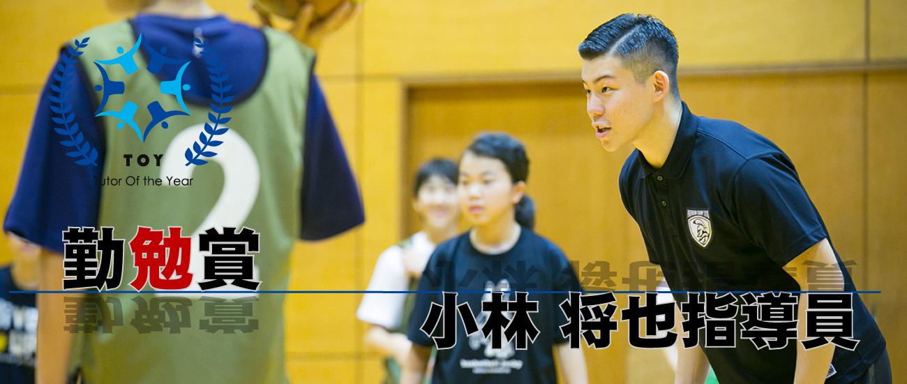 勤勉賞></a> </div> </div> <div class=