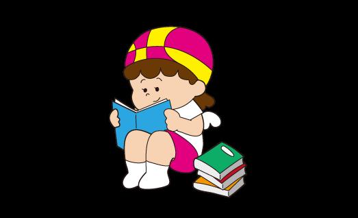 本を読むことが好き