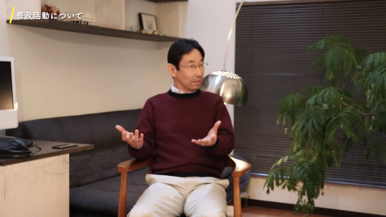 渡邊さんインタビュー画像06