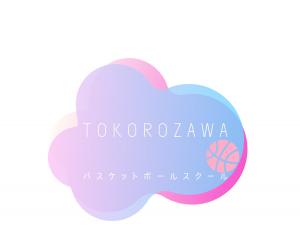 埼玉県で新しい練習会が始まります!!