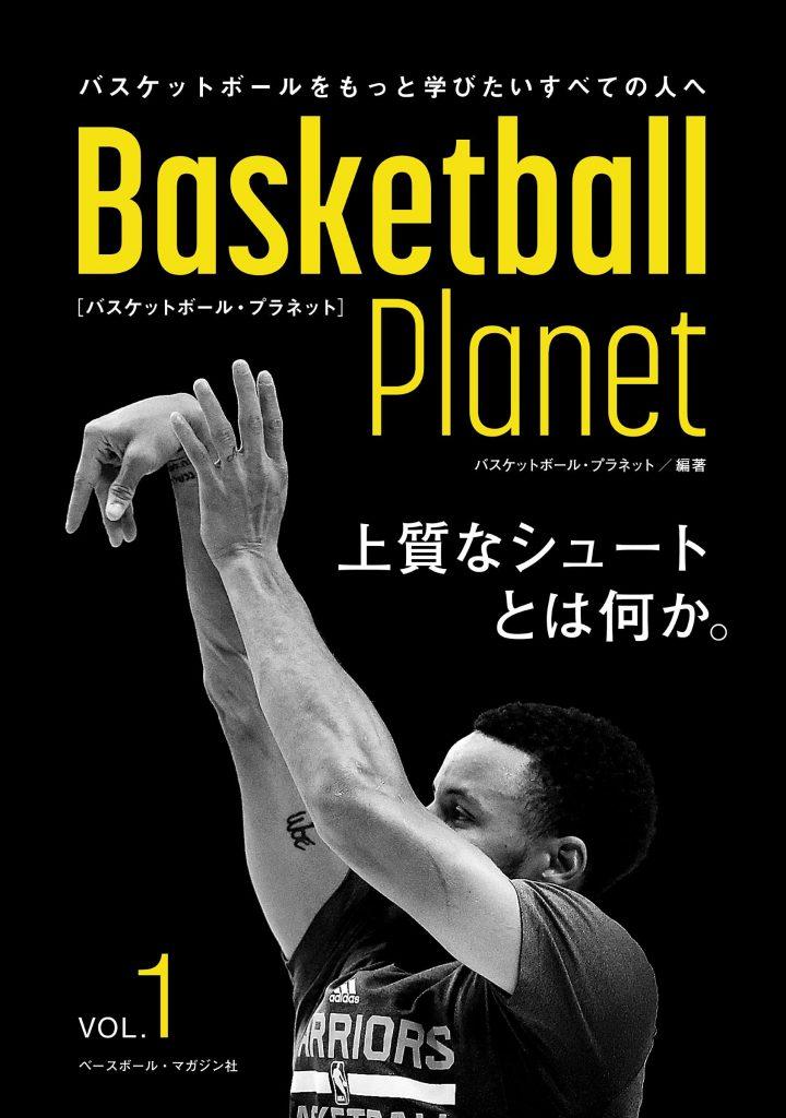 basketballplanet1