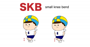 SKBのトレーニングは必要?