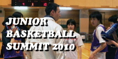 JUNIOR BASKETBALL SUMMIT 2010