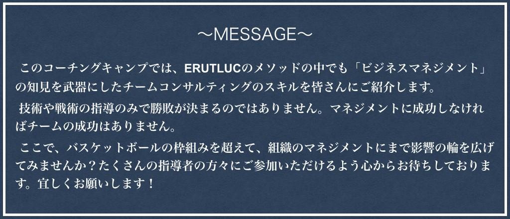 message.001