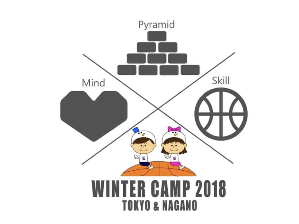 バスケ 家庭教師 キャンプ レポート