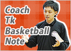 Coach Tk Basketball Note