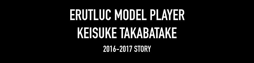 KEISUKE TAKABATAKE.001