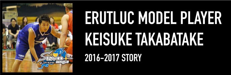 KEISUKE TAKABATAKE2.001