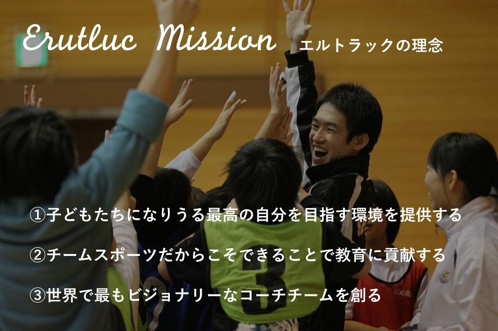 Mission_img