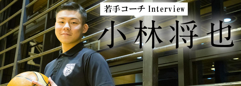 kobayashi img