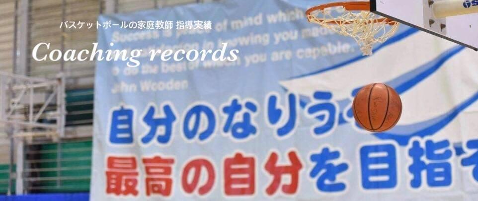 coaching_record_TOP