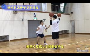 """スポーツの練習動画サイト″Sufu""""のバスケット部門の動画が更新されました!"""