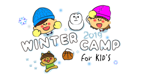 WINTER KIDS CAMP 2019 REPORT