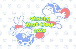 WINTER KIDS CAMP 2021   中止のお知らせ