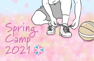SPRING CAMP 2021 募集状況更新しました!