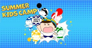 SUMMER KIDS CAMP 2021